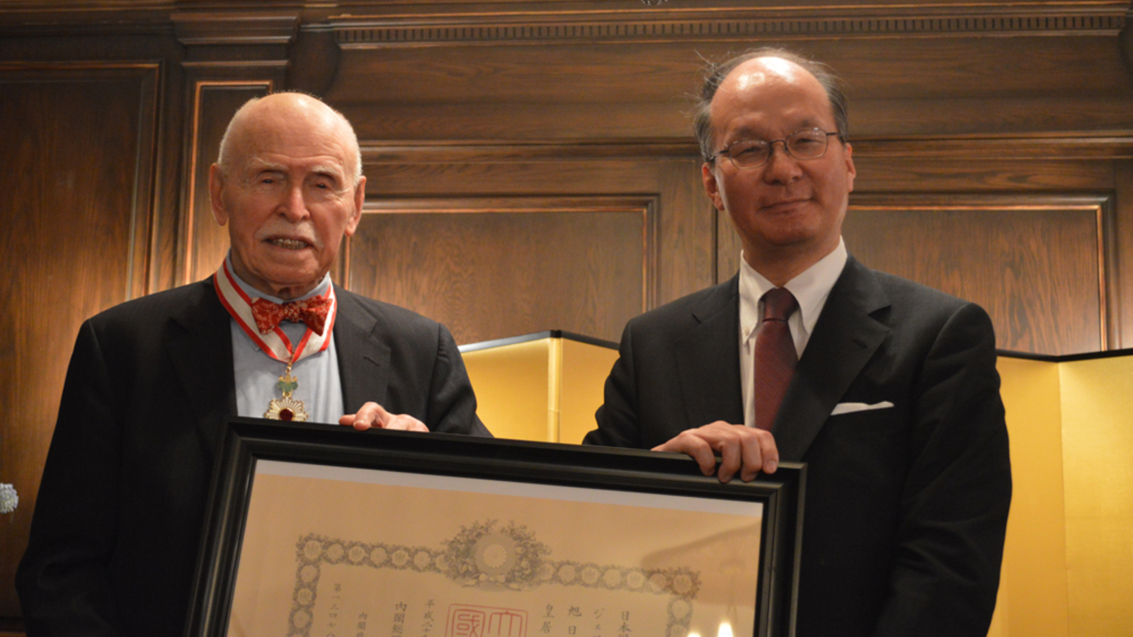 Jerome Alan Cohen honored with the Order of the Rising Sun